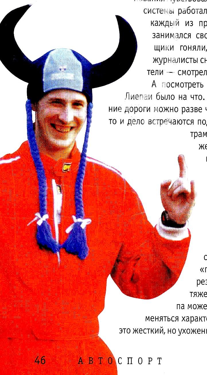 kurzeme 2001 kljeshchevs bildee ragainjus